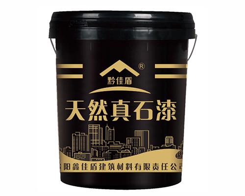 贵州真石漆